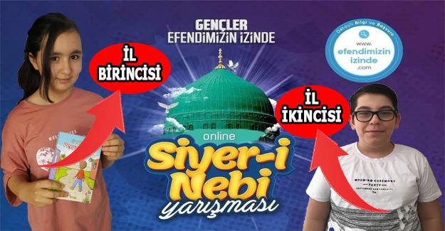 Anadolu Gençlik Derneği SİYER-İ NEBİ YARIŞMA SONUÇLARI