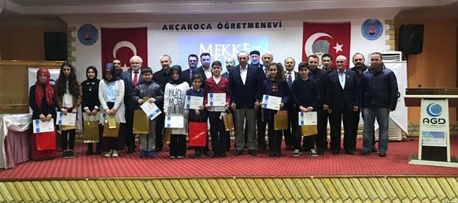 Anadolu Gençlik Derneğinden yağmur gibi ödül yağdı